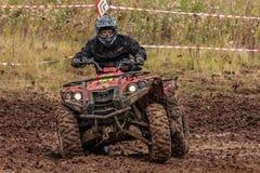 Competir con ATV Fotografía de archivo libre de regalías