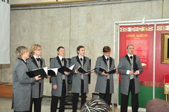 The competition of bell ringers in the city of Gomel (Belarus) is 18 August 2013. Stock Photos