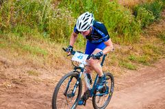 Competition cyclists Royalty Free Stock Photo