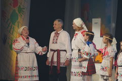 The competition family of the year in Minsk, 2014. Stock Photos