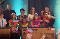 The competition family of the year in Minsk, 2014. Stock Images