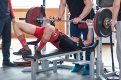 Competition men Powerlifting Stock Photo