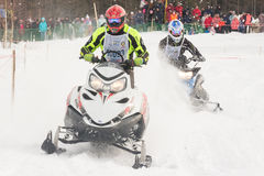 Competition. Snowmobile races Royalty Free Stock Photo