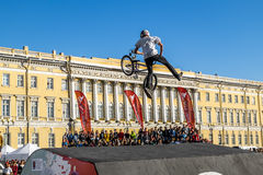 Competitions the BMX riders at  youth day in St.Petersburg,Victo Stock Photo