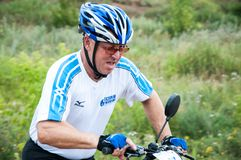 Competitions cyclists in cross-country Royalty Free Stock Photography