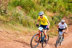 Competitions cyclists in cross-country Royalty Free Stock Images