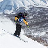 Competitions freeride skiers Kamchatka Freeride Open Cup. Far East, Russia Stock Image