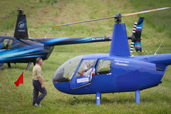 Competitions on helicopter sports Carlson Cup-2011 Royalty Free Stock Photography