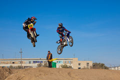 Competitions on motorcycle sport Stock Photo