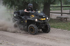 Competitions and quad bikes. Kyiv stage of the Can-Am Quest Cup Kyiv team competition 2017, Zabire, Kyiv region, Ukraine Royalty Free Stock Photo