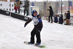 Competitions in a snowboard near Shopping Center Favorit, Tyumen Royalty Free Stock Images