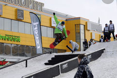 Competitions in a snowboard, Tyumen Stock Photo