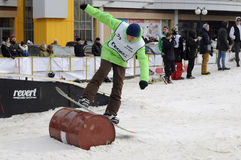 Competitions in a snowboard, Tyumen Stock Image
