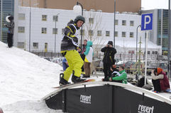 Competitions in a snowboard, Tyumen Stock Images