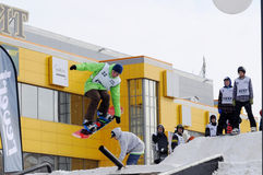 Competitions of snowboarders in the city Stock Image