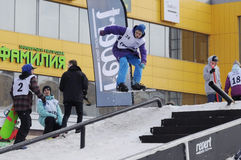 Competitions of snowboarders in the city Stock Images