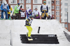Competitions of snowboarders in the city of Tyumen. Stock Images