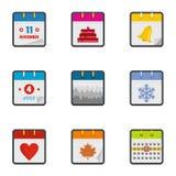 Compilation icons set, flat style. Compilation icons set. flat set of 9 compilation vector icons for web isolated on white background Royalty Free Stock Image