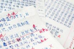 Compito del ` s dello studente in cinese con le correzioni Fotografia Stock