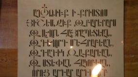 Complejo armenio de la iglesia en Moscú almacen de video
