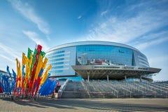 Complejo de la arena de Minsk Foto de archivo libre de regalías