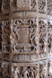 Complejo de Qutab Minar, Delhi imágenes de archivo libres de regalías