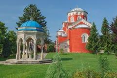 Complejo del monasterio de Zica Imágenes de archivo libres de regalías