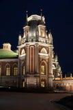 Complejo del palacio de Tsaritsyno en la noche moscú Fotografía de archivo