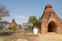 Complejo monástico de Byu Shin del pecado, Bagan, Myanmar Fotos de archivo libres de regalías