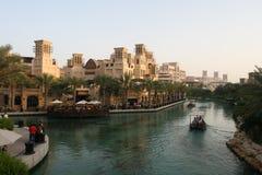 Complejo playero de Jumeirah foto de archivo libre de regalías
