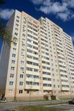 ` Complejo residencial de Kokoshkino del ` en el centro del distrito administrativo de Kokoshkino Novomoskovsk del acuerdo de Mos Foto de archivo libre de regalías