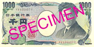 complemento della banconota da 1000 Yen giapponesi Immagine Stock Libera da Diritti