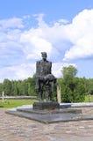 Complesso commemorativo in Khatyn Fotografia Stock Libera da Diritti