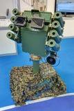 Complesso telecomandato di fucilazione Fotografia Stock Libera da Diritti