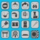 Complet determinado del icono de la diversión de la colección japonesa del pictograma Foto de archivo