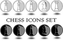 Complete set of black and white chess pieces in circle icons  Royalty Free Stock Photo