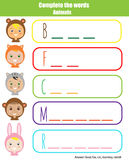 Complete the words children educational game, kids activity sheet. Animals theme