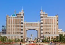Complex of administrative buildings of JSC NC KazMunaiGas. Astan Stock Photo