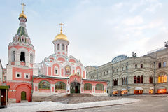 Complex of buildings in Red Square Stock Photo