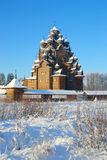 The complex Manor Bogoslovka at sunny winter day. Royalty Free Stock Images
