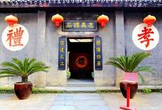 Complexe architectural antique de ville commerciale antique de Hongjiang photos libres de droits