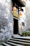 Complexe architectural antique de ville commerciale antique de Hongjiang photo stock