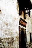 Complexe architectural antique de ville commerciale antique de Hongjiang images libres de droits
