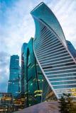 Complexe architectural moderne Photo libre de droits