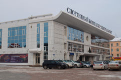 Complexe central de sports Ville de Tyumen Janvier 2016 Photo libre de droits