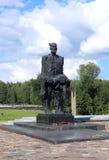 Complexe commémoratif dans Khatyn photo libre de droits