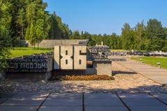 Complexe commémoratif de Khatyn en république de Bielorussie Photo libre de droits