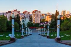 Complexe commémoratif de Zavokzalnyy, Sotchi, Russie photographie stock libre de droits