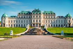 Complexe de bâtiment de belvédère à Vienne, Autriche image libre de droits
