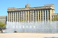 Complexe de fontaine à Pétersbourg, Russie Photographie stock libre de droits